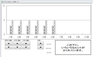 Okanephoto7