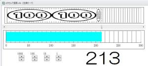 Seisuu300