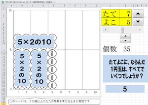 Tateyoko02